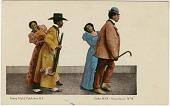 view David Hoffman/Boaz Postcard Collection digital asset: David Hoffman/Boaz Postcard Collection