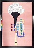 "view ""Jazz Jamboree '71."" Sali Kongresowej digital asset: ""Jazz Jamboree '71."" Sali Kongresowej"