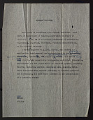 view Systems Engineer, 14 August 1952; one tissue paper original copy by RDW, corrected in blue pencil by Herbert F. Mitchell; first definition of a systems engineer. digital asset: Systems Engineer, 14 August 1952; one tissue paper original copy by RDW, corrected in blue pencil by Herbert F. Mitchell; first definition of a systems engineer.