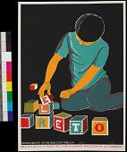 view El Reto [screen print poster] digital asset: El Reto [screen print poster]