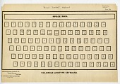 view Mergenthaler Linotype Company Records digital asset: Correspondence (G. Barborka), relates to Sanskrit