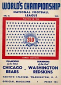 view World's Championship National Football League - Chicago Bears vs. Washington Redskins - Official Magazine digital asset: National Football League World's Championship Program, Chicago Bears vs. Washington Redskins