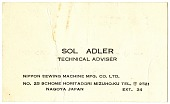 view Solomon Adler Papers digital asset: Business card