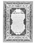 view 1980.0903.01-wedding contract digital asset: 1980.0903.01-wedding contract