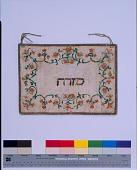 view 217681a-d-Sukkah decorations digital asset: 217681a-d-Sukkah decorations