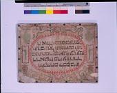 view 333966C-Sukkah decoration digital asset: 333966C-Sukkah decoration