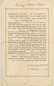 view Marriage document, Gottlieb and Klauber digital asset: Marriage document, Gottlieb and Klauber