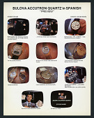 view Bulova Watches digital asset: Bulova Watches