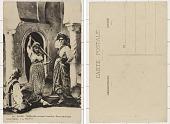 view Algeria ALGER. - Mauresques, costume intérieur - Danse des Almées digital asset: Algeria ALGER. - Mauresques, costume intérieur - Danse des Almées