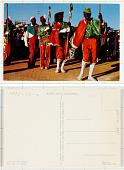 view Carnival In Luanda digital asset: Carnival In Luanda