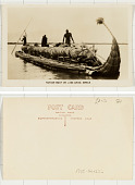 view Potash Boat on Lake Chad. Africa digital asset: Potash Boat on Lake Chad. Africa