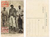 view 86. Congo Brazzavile: Anciens Tirailleurs Sénégalais digital asset: 86. Congo Brazzavile: Anciens Tirailleurs Sénégalais