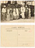 view 59. Congo Brazzaville: En Gare de Kinshassa digital asset: 59. Congo Brazzaville: En Gare de Kinshassa