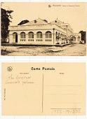 view Brazzaville Palais du Gouverneur Géneral digital asset: Brazzaville Palais du Gouverneur Géneral