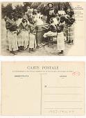 view 30. Congo Français Mission Catholique de Brazzaville: Leçon de chant digital asset: 30. Congo Français Mission Catholique de Brazzaville: Leçon de chant