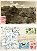 view 45. Congo Belge Kivu - Contreforts du Ruwenzori digital asset: 45. Congo Belge Kivu - Contreforts du Ruwenzori