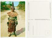 "view Masque ""Mukishi"" lors du rituel de la circoncision chez les Tshokwe Zaïre, Shaba, village Samutoma, 1972 digital asset: Masque ""Mukishi"" lors du rituel de la circoncision chez les Tshokwe Zaïre, Shaba, village Samutoma, 1972"