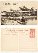 view 27. Congo Belge Boma: Bureau des postes digital asset: 27. Congo Belge Boma: Bureau des postes
