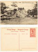 view 5. Congo Belge Katanga: Nègres nivelant une termitière digital asset: 5. Congo Belge Katanga: Nègres nivelant une termitière
