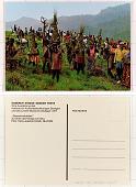 view Kamerun - Könige - Masken - Feste digital asset: Kamerun - Könige - Masken - Feste