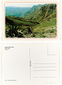 view Ilha de Santiago, Cabo Verde Paisagem digital asset: Ilha de Santiago, Cabo Verde Paisagem