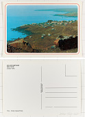 view Ilha de Santiago, Cabo Verde Cidade Velha digital asset: Ilha de Santiago, Cabo Verde Cidade Velha