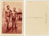 view 1. Paoua - Dans la Grande Brousse N'Django et Youedjé digital asset: 1. Paoua - Dans la Grande Brousse N'Django et Youedjé