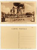 view 15. Dahomey Réjouissances à Porto-Novo; les échassiers digital asset: 15. Dahomey Réjouissances à Porto-Novo; les échassiers