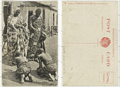 view Worhshipping the chief, Dahomey village Imperial International Exhibition, London, 1909 digital asset: Worhshipping the chief, Dahomey village Imperial International Exhibition, London, 1909