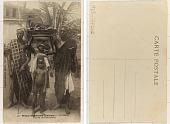 view 22. Afrique Occidentale (Dahomey) Cotonou, Famille de Dahoméens digital asset: 22. Afrique Occidentale (Dahomey) Cotonou, Famille de Dahoméens