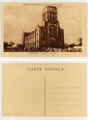 view 10. Dahomey Cathédrale de Ouidah digital asset: 10. Dahomey Cathédrale de Ouidah