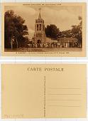 view 19. Dahomey Le clocher d'Athiéme construit par le R.P. Truhand, 1929 digital asset: 19. Dahomey Le clocher d'Athiéme construit par le R.P. Truhand, 1929