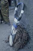 view Bedu Mask, Bonduku Area, Northern Ghana digital asset: Bedu Mask, Bonduku Area, Northern Ghana
