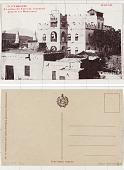 view Éthiopie, Harrar Le palais du Vice-roi, construit pour le ras Mekonnen digital asset: Éthiopie, Harrar Le palais du Vice-roi, construit pour le ras Mekonnen