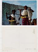 view Men of the Danakil Ethiopia digital asset: Men of the Danakil Ethiopia