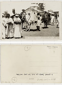 view Mariage indigène La mariée; Addis-Abeba digital asset: Mariage indigène La mariée; Addis-Abeba