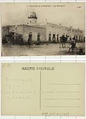 view Souvenir de Djibbouti La Mosquée digital asset: Souvenir de Djibbouti La Mosquée