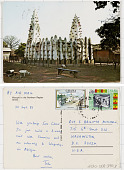 view Mosque in the Northern Region Ghana digital asset: Mosque in the Northern Region Ghana