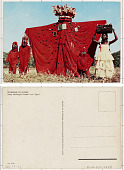 """view Republique de Guinee Danse folklorique """"Koma"""" digital asset: Republique de Guinee Danse folklorique """"Koma"""""""