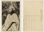 view Conakry (Guinée Française) Femme Kissienne digital asset: Conakry (Guinée Française) Femme Kissienne