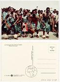 view Republique de Cote D'Ivoire Danse folklorique digital asset: Republique de Cote D'Ivoire Danse folklorique