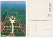 view République de Côte d'Ivoire Basilique Notre-Dame de la Paix à Yamoussoukro digital asset: République de Côte d'Ivoire Basilique Notre-Dame de la Paix à Yamoussoukro