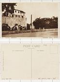 """view Mombasa, Kenya Colony """"Wavel"""" Memorial digital asset: Mombasa, Kenya Colony """"Wavel"""" Memorial"""