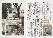 view Bamako, Mali; Grand Poste du Mali Boutique des carts à la Grande Poste digital asset: Bamako, Mali; Grand Poste du Mali Boutique des carts à la Grande Poste