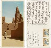 view Mali Une architecture d'une pureté qui n'a d'égale que la finesse des traits des jeunes habitantes peules digital asset: Mali Une architecture d'une pureté qui n'a d'égale que la finesse des traits des jeunes habitantes peules