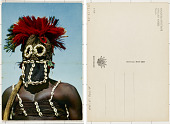 view Masques Africains Dogon digital asset: Masques Africains Dogon