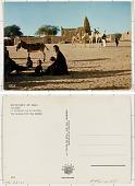 view Republique du Mali; Bourem La Mosquée vue du marché digital asset: Republique du Mali; Bourem La Mosquée vue du marché