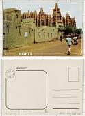 view Republique du Mali Mosquée de Mopti digital asset: Republique du Mali Mosquée de Mopti