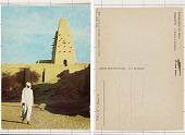 view Republique du Mali; Tombouctou La Mosquée de Djingareiber digital asset: Republique du Mali; Tombouctou La Mosquée de Djingareiber