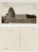 view A.O.F.; Soudan Mosquée digital asset: A.O.F.; Soudan Mosquée